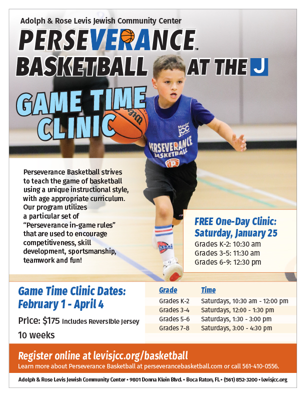 070279244 Perseverance Game Time Clinic Winter 2020 Flyer Rev2